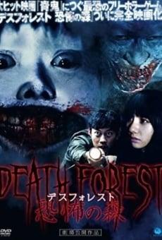 Death Forest en ligne gratuit