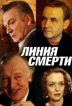 Ver película Death Line