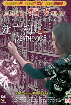 Umezu Kazuo: Kyôfu gekijô - Death make on-line gratuito