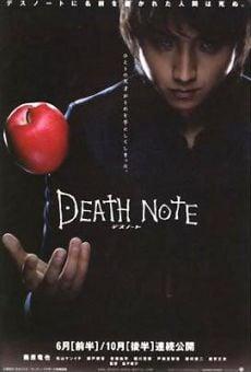 Death Note: La película (2006) Online - Película Completa ...