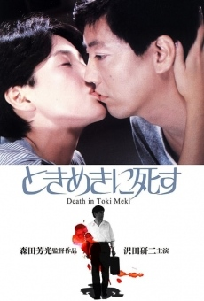 Ver película Deaths in Tokimeki