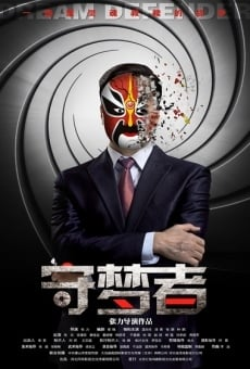 Shou meng zhe online kostenlos