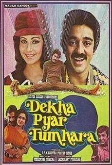 Ver película Dekha Pyar Tumhara