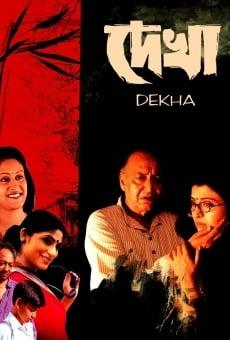 Ver película Dekha