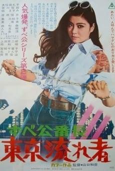 Ver película Delinquent Girl Boss: Tokyo Drifters
