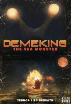 Watch Demekingu online stream