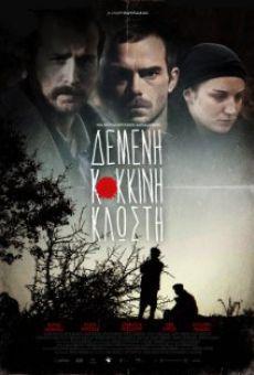 Ver película Demeni kokkini klosti