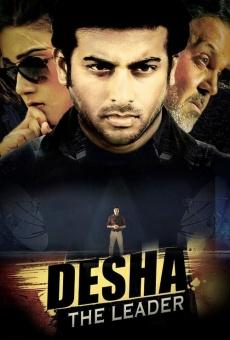 Ver película Desha: The Leader