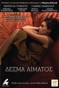 Ver película Desma aimatos