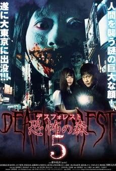 Ver película Desu foresuto kyofu no mori 5