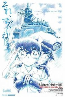 Ver película Detective Conan 17: Private Eye in the Distant Sea