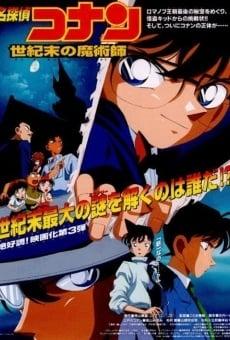 Ver película Detective Conan 3: El último mago del siglo