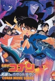 Ver película Detective Conan 5: Cuenta regresiva al cielo