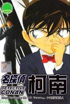 Meitantei Conan: 10 Nengo no Stranger
