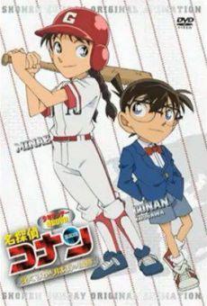 Meitantei Conan: Ekusukaribaa no Kiseki