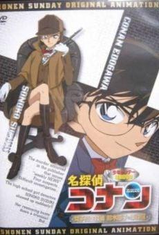 Meitantei Conan: Joshi Kousein Tantei Suzuki Sonoko no Jikenbo