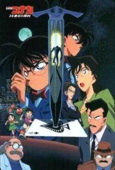Meitantei Conan: Moonlight Sonata Murder Case