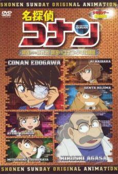 Meitantei Conan: Agasa-sensei no Chousenjou! Agasa vs Conan & Shounen Tanteidan (Detective Conan: A Challenge from Agasa