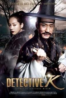 Ver película Detective
