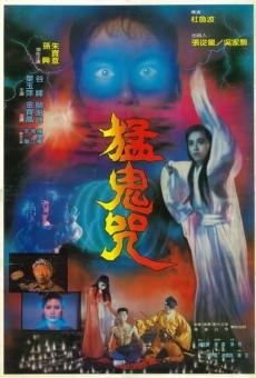 Ver película Devil Curse