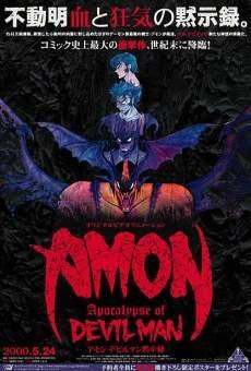Ver película Devil Man: Amon, Apocalypse of Devilman