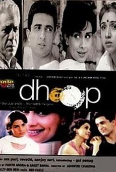 Ver película Dhoop