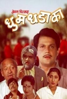 Ver película Dhum Dhadaka