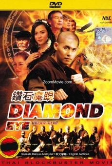 Ver película Diamond Eye