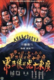 Ver película Diez tigres de Kwangtung