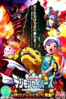 Digimon Savers the Movie - Kyuukyoku Power! Burst Mode Hatsudou!! online kostenlos