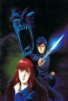 Ver película Digital Devil Story Megami Tensei