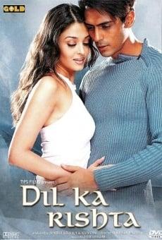 Dil Ka Rishta on-line gratuito