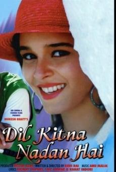 Dil Kitna Nadan Hai