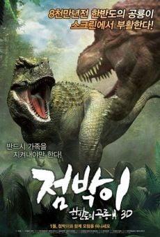 Jeom-bak-i: Han-ban-do-eui Gong-ryong 3D (Tarbosaurus 3D) (Dino King) on-line gratuito