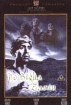 Ver película Do Bigha Zamin
