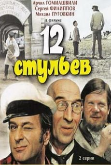 12 stulyev online streaming