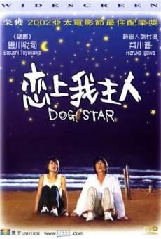 Ver película Dog Star