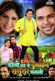Ver película Doli Chadh Ke Dulhin Sasurar Chalali