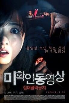 Mihwagin Dongyeongsang: Jeoldaekeullik Geumji