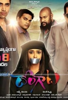 Ver película Dongata