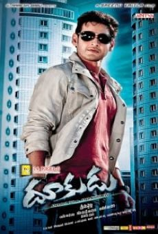 Watch Dookudu online stream