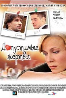 Ver película Dopustimye zhertvy