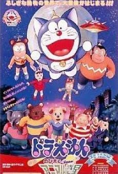 Doraemon: Nobita's Animal Planet