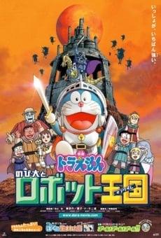 Doraemon, Nobita's Robot Kingdom online