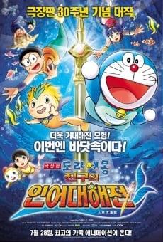 Doraemon: La leyenda de las sirenas online gratis