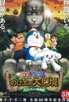 Ver película Doraemon: New Nobita's Great Demon-Peko and the Exploration Party of Five