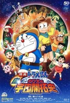 Ver película Doraemon The Hero: Pioneros del espacio
