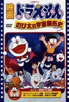 Ver película Doraemon: The Space Hero