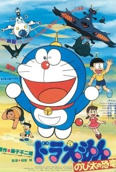 Ver película Doraemon y el pequeño dinosaurio