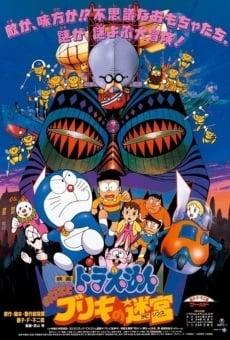 Ver película Doraemon y el secreto del laberinto